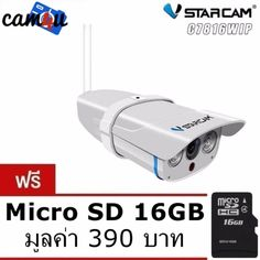 รีวิว สินค้า VSTARCAM IP Camera Waterproof กล้องวงจรปิด รุ่น C7816WIP (White) แถมฟรี Micro SD 16GB ☎ แนะนำซื้อ VSTARCAM IP Camera Waterproof กล้องวงจรปิด รุ่น C7816WIP (White) แถมฟรี Micro SD 16GB จัดส่งฟรี   facebookVSTARCAM IP Camera Waterproof กล้องวงจรปิด รุ่น C7816WIP (White) แถมฟรี Micro SD 16GB  แหล่งแนะนำ : http://product.animechat.us/I2qyt    คุณกำลังต้องการ VSTARCAM IP Camera Waterproof กล้องวงจรปิด รุ่น C7816WIP (White) แถมฟรี Micro SD 16GB เพื่อช่วยแก้ไขปัญหา อยูใช่หรือไม่…