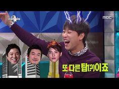 141126 라디오스타 준수 언급 - YouTube