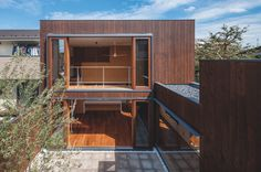 New Book Explores Eco-Friendly Design in Japanese Architecture Photos | Architectural Digest