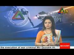 ATN Bangla news today 5 September 2016 | Bangladesh Bangla News Today