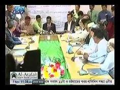 ETV News Bangla News Today 08 November 2016 Bangladesh News Today Bangla...