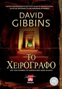 H ιστορία του Τελευταίου Ευαγγελίου που γράφτηκε την εποχή της Καινής Διαθήκης, και του συνταρακτικού μυστικού του. Ακολουθήστε τα βήματα του δυναμικού Τζακ Χάουαρντ, κορυφαίου αρχαιολόγου της εποχής του, που ανακαλύπτει το μυστικό, ενώ παράλληλα καλείται να αποτρέψει άλλους από την ίδια ανακάλυψη...