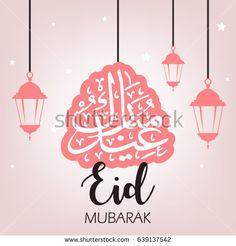 Hasil gambar untuk happy eid wallpaper