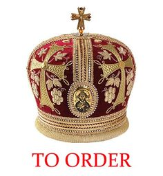 "Bishop's Mitre ""Grapevine"" https://www.pinterest.com/elisabethconven/bishop-vestments/ #Orthodox #Orthodoxy #Priest #Vestments #Russian-Style #Church #Handmade #Mitre"