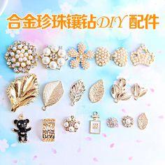 DIY ручной работы планшайбы сплава жемчужный пакет головной убор ювелирных алмазов материал аксессуары ленты лук - Глобальная станция Taobao