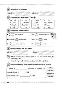 Clasa I : Comunicare în limba română. Clasa I. Partea I - (B) Sheet Music, Crafts For Kids, Parenting, David, English, Writing, Quizes, Romans, Literatura