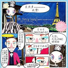 Edward brought me there.  High-class, gd view and favors!!! He asked for free concert ticket, clothing discount~~~ Romantic? Materialistic?  Nancy LINE Sticker in Store NOW! http://line.me/S/sticker/1158692 Please LIKE my page www.facebook.com/RonnyrRooneyRealm 4th Superb* Oh Nancy Casey@RonnyRooneyRealm® #love #relationship #ohcaseynancy #design #comic #artwork #graphic #hongkong #hk #ronnyrooneyrealm #romantic #romance #favor #hkdesign #illustrations #materialistic #eiffeltower