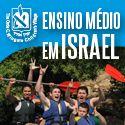 Israel no maior evento de tecnologia móvel do mundo