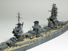 Battleship Yamashiro 1:700