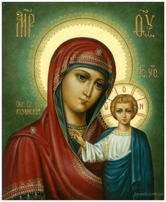 Religious Pictures, Religious Icons, Religious Art, Virgin Mary Painting, Saint Mark's Basilica, Greek Icons, Queen Of Heaven, Mama Mary, Christ The King