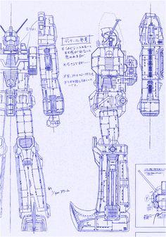 超合金魂GX-36傳說巨神伊甸王 Soul of Chogokin GX-36 Ideon 超合金魂GX-36 伝説巨神イデオン 超合金魂GX-36傳說巨神伊迪安