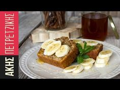 Cereal Cake by Greek chef Akis Petretzikis. A delicious cake with cereal, olive oil, dried fruit, cinnamon and ginger that can be served with bananas and honey! Chef Recipes, Raw Food Recipes, Sweet Recipes, Recipies, Nestle Fitness, Vegetable Bread, Greek Sweets, Processed Sugar, Healthy Deserts