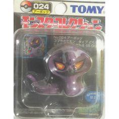 "Pokemon 2004 Arbok Tomy 2"" Monster Collection Plastic Figure #024"