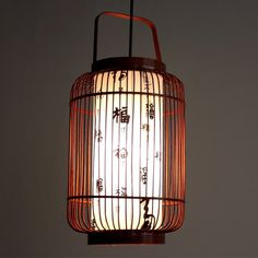 images of decorative lighting and lamps - Bing Images