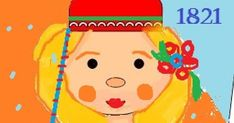 Μικρό θεατρικό μονόπρακτο ,   για την Ελλάδα και για τους Έλληνες του 1821,   πλαισιωμένο με ψηφιακές φιγούρες ανθρώπων της επ... Pikachu, Fictional Characters, Art, Art Background, Kunst, Fantasy Characters, Art Education