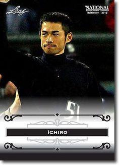 kids love him. | suzuki ichiro | pinterest | ichiro suzuki