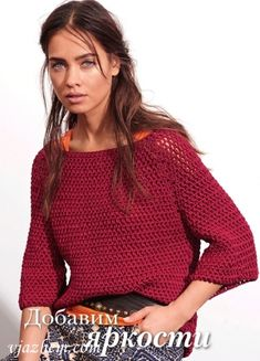 Crochet -Discover How Beautiful Thousands of Women Get Photos Just Do Graphic Crocheting In Portuguese we have prepared a super pack with beautiful crochet and amigurumi graphics Beautiful Crochet, How Beautiful, Crochet Woman, Crochet Top, Crochet Clothes, Knit Cardigan, Knitwear, Pullover, Knitting