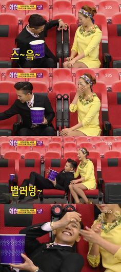 G-Dragon and Daesung show off their dating skills on Incarnation