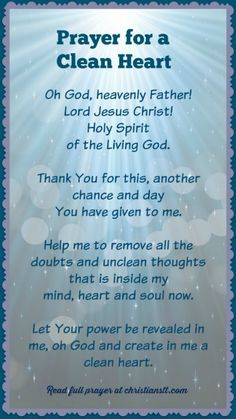 Prayer for a clean heart