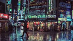 Photographer captures the bewitching, neon beauty of Tokyo on a dark rainy night   Creative Boom