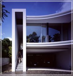 awesome modern house designs of 2016