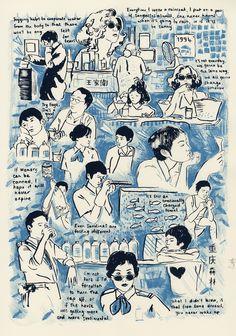 Chungking Express Screenprint, 2012 -- POPPY