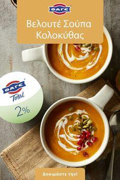 Greek Recipes, Soup Recipes, Cooking Recipes, Cooking Tips, Pumpkin Soup, Pumpkin Recipes, Healthy Treats, Healthy Recipes, Yogurt