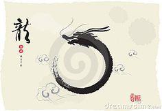 Pintura de la tinta del año del dragón del chino
