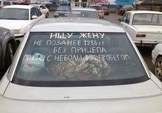 """Блог Эвелины Гаевской: """"Ищу жену"""""""