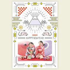 和モダンな2020年度年賀状 Asian Design, Ad Design, New Year Wallpaper, Wallpaper Backgrounds, Happy New Year, Wedding Cards, Lumine, Calendar, Seasons