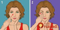A Japanese Facial Massage That Can Rid You of Swelling and Wrinkles in 5 Minutes a Day (Famous Supermodels Swear by It) Source by harperpaigem Ankara Nakliyat Yoga Facial, Natalia Vodianova, Massage Facial Japonais, Daily Face Care Routine, Famous Supermodels, Japanese Massage, Facial Exercises, Face Massage, Les Rides