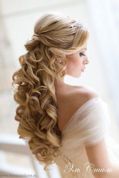 Hair Style maybe for a wedding...Cute tho