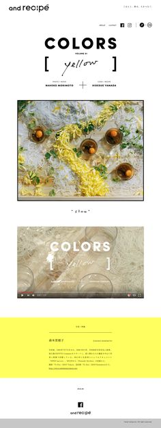 COLORS [yellow] | and recipe