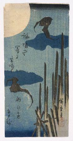 Bats Under a Full Moon Artist: Utagawa Hiroshige (Ando), Japanese, 1797-1858 Medium: Woodblock print Dates: ca. 1840 Period: Edo Period Brooklyn Museum