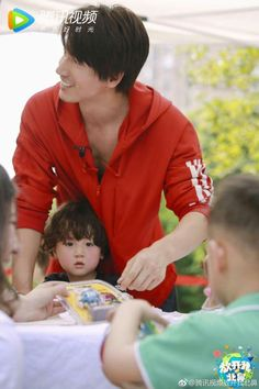 Korean Babies, Asian Babies, Jerry Yan, F4 Meteor Garden, Chinese Boy, Letting Go, Baby Kids, Parents, Let It Be