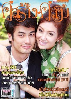 59 Best Thai Drama images in 2016   Thai drama, Drama, Thailand