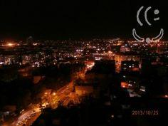 Urandir - Vista Noturma da cidade de Urfa na Turquia Turkey Travel, Ufo, Photo Galleries, City
