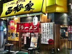 Ramen's restaurant, Osaka, Japan.