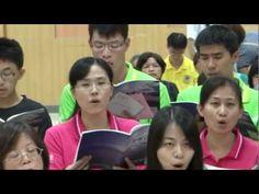 20121028霧峰教會野外禮拜(台南走馬濑農場) - YouTube