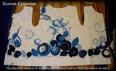 TRICO y CROCHET-madona-mía: Chaqueta de crochet irlandés o ruso con paso a paso, Freeform Crochet, Crochet Top, Irish Crochet Patterns, Hand Embroidery Videos, Macrame Bag, Fashion Sewing, Hobbies And Crafts, Knit Dress, Mittens