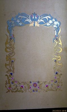 Tezhip style border Illuminated Letters, Illuminated Manuscript, Islamic Calligraphy, Calligraphy Art, Illumination Art, Islamic Patterns, Framed Wallpaper, Persian Motifs, Baroque Art