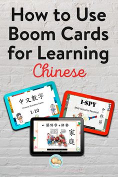 Have you seen a child learn and remember 12 Chinese characters in under 15 minutes? It was my 5 years old, and I created some Chinese boom cards to teach him Chinese characters. Using boom cards for distant learning and teaching at home works great. Boom cards are interactive, digital, and self-check task cards that work really well. Click the image to read more in detail about how to get access and how to enhance kids' learning Chinese experience. #fortunecookiemom #boomcards #learnchinese Teaching Kids, Kids Learning, Hello English, How To Start Homeschooling, Number Games, Learn Chinese, Chinese Characters, Fortune Cookie, Teacher Blogs