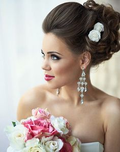 Elegant Wedding Updo Hairstyles