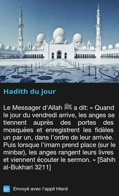 Hadith of the day Prophet Muhammad Quotes, Hadith Quotes, Quran Quotes, Allah Quotes, Islam Hadith, Islam Quran, Alhamdulillah, Islamic Messages, Islamic Quotes