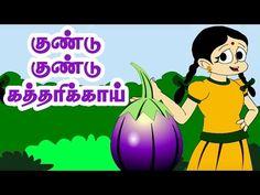 Appa Ennai - Chellame Chellam - Cartoon/Animated Tamil Rhymes For Children - YouTube