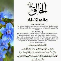 11 Al Khaliq (The Creator)