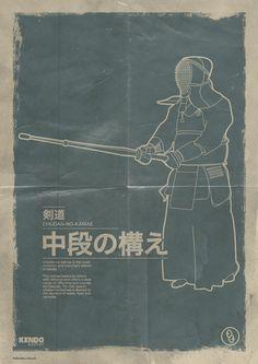 kendo poster | KENDO POSTER SERIES