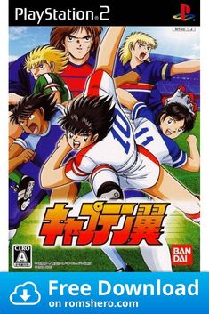 The only Captain Tsubasa game released for the PlayStation Captain Tsubasa, Playstation 2, Games To Play, Video Games, Anime, Rome, Videogames, Anime Shows, Video Game