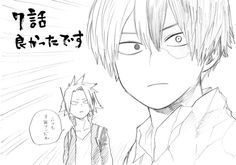 My Hero Academia - Kaminari & Todoroki Boku No Hero Academia, My Hero Academia Memes, Hero Academia Characters, My Hero Academia Manga, Naruto E Boruto, Fan Art, Anime Sketch, Kenma, Illustrations