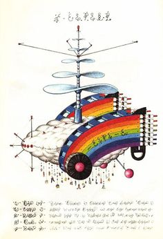 The most bizarre and beautiful encyclopedia of imaginary things ever created http://j.mp/1lxrWsE pic.twitter.com/SX49bpSIiF
